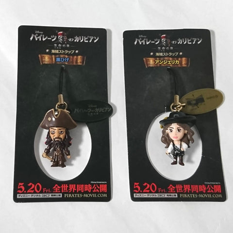 zz-- Pirates of the Caribbean Character Strap (LOT of 2) --zz