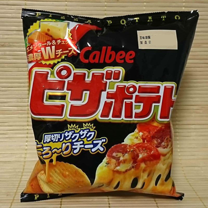 Calbee Ripple Potato Chips - Pizza Cheese