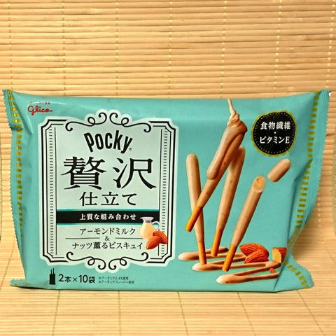 Pocky - Almond Milk (10 Mini Packs)
