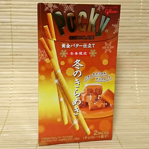 Pocky - Butter Caramel Chocolate