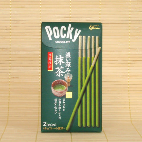 Pocky - Rich Green Tea Chocolate