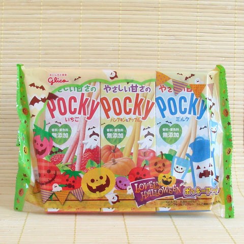 Pocky - Halloween (3 Flavor Pack)