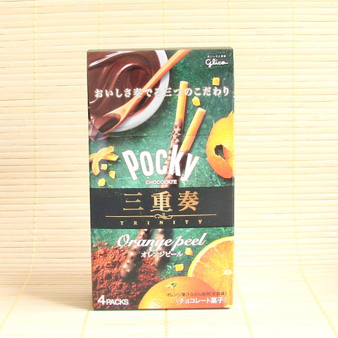 Pocky - Trinity Orange Peel Chocolate