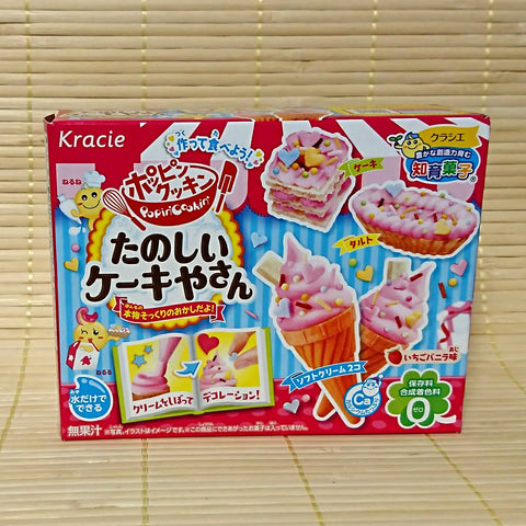 Popin' Cookin' Cake Shop Fun Candy Kit