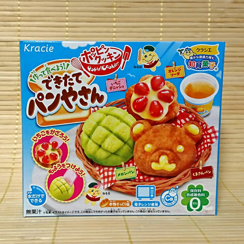 Popin' Cookin' - Dekitate Pan Yan San Bakery Kit