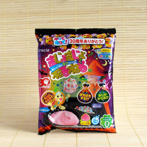 MajoMajo NeruNeru Halloween Candy Kit