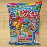 Popin' Cookin' Oekaki Gummy Making Candy Kit