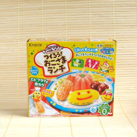 Happy Kitchen - Okosama Kid's Lunch Candy Kit