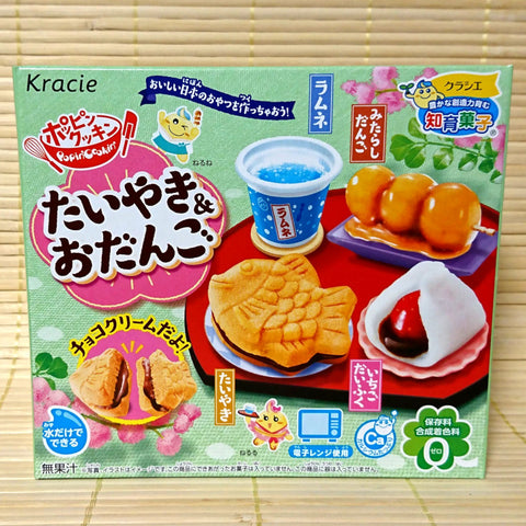 Happy Kitchen - Taiyaki & Odango Candy Kit