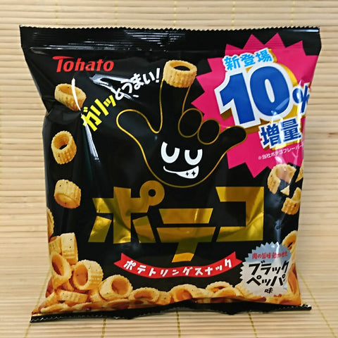Tohato Poteko Potato Rings - Black Pepper