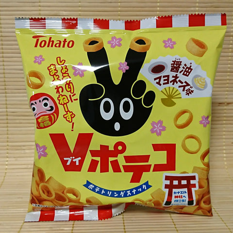 Tohato Poteko Potato Rings - Soy Sauce & Mayonnaise