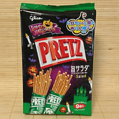 Pretz - Halloween Salad (9 Mini Packs)
