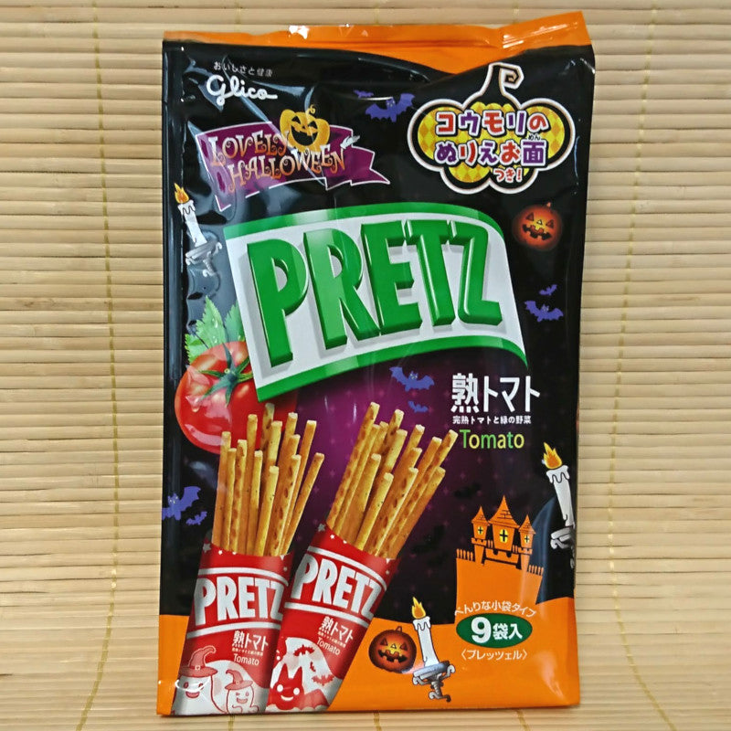 Pretz - Halloween Tomato (9 Mini Packs)