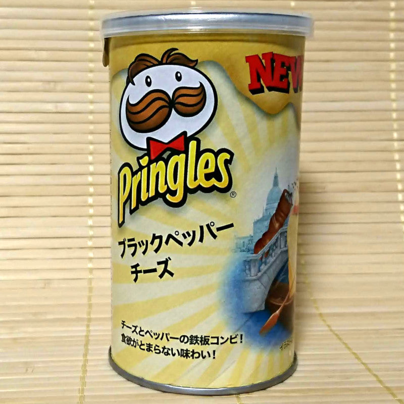 Pringles - Black Pepper Cheese (Short Can)