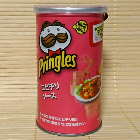 Pringles - Shrimp Chili Sauce (Short Can)