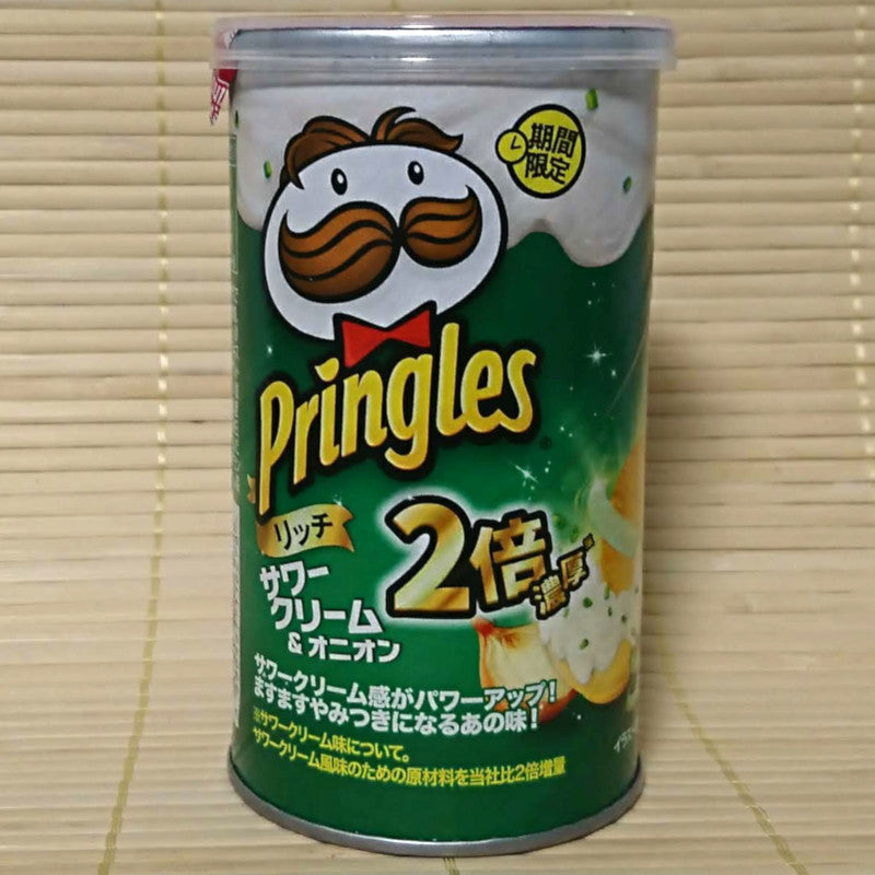 Pringles - DOUBLE Sour Cream & Onion (Stout Can)