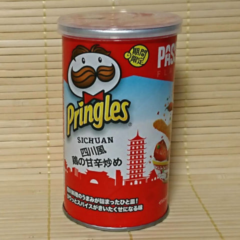 Pringles - Sichuan Spicy Chicken (Stout Can)