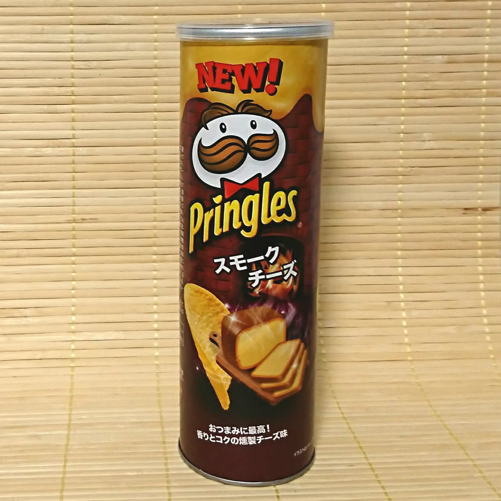 Pringles - Smoked Cheese TALL Can