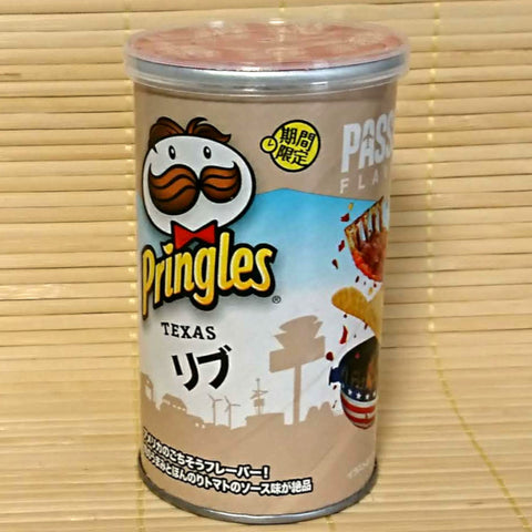 Pringles - Texas Ribs (Stout Can)