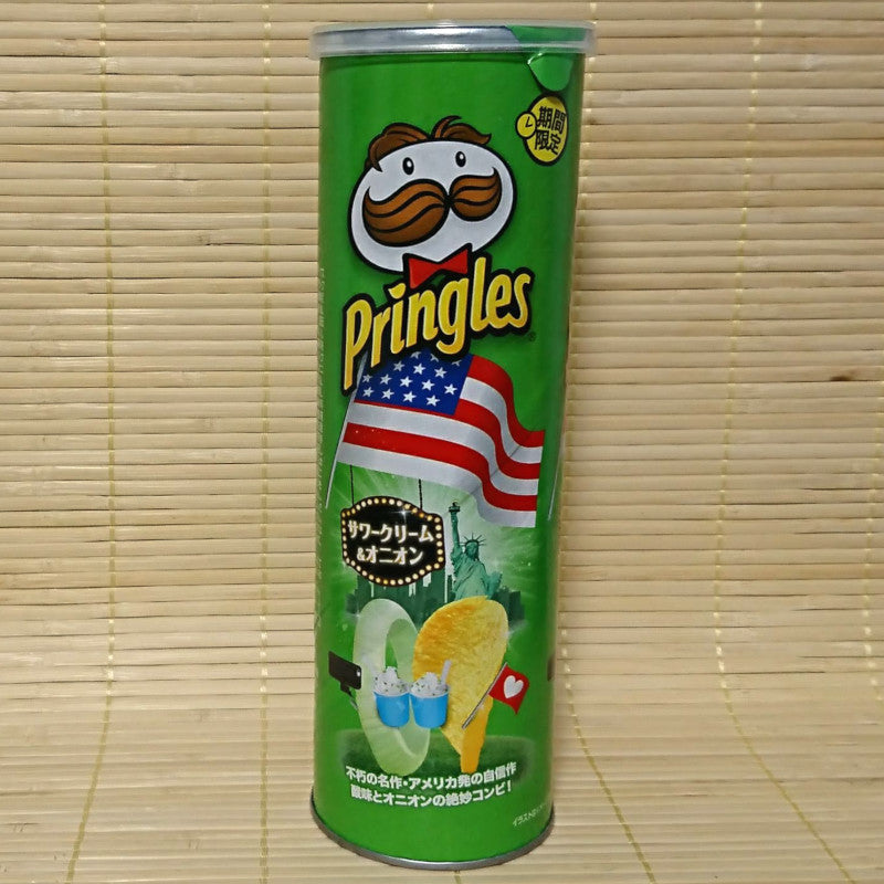 Pringles - USA Sour Cream and Onion (Tall Can)