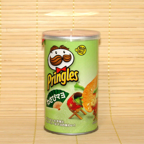 Pringles - Wasabi Mayonnaise STOUT CAN
