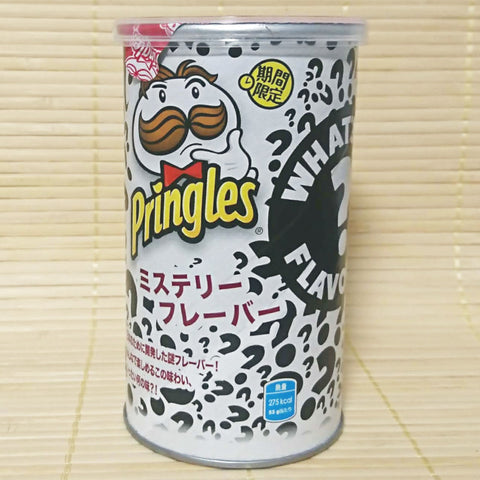 Pringles - Mystery Flavor (Stout Can)