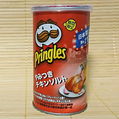 Pringles - Chicken Salt (Short Can)