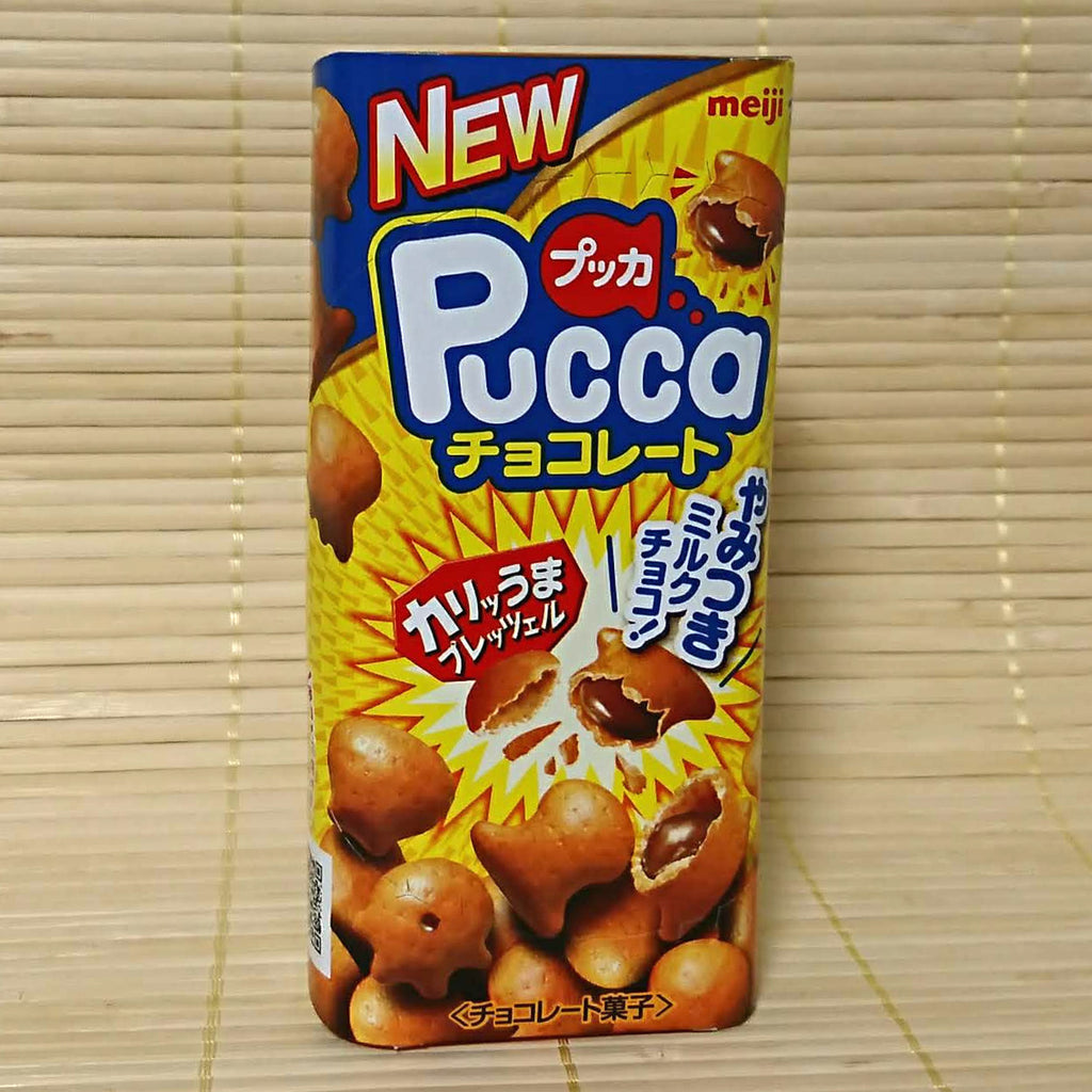 Pucca Filled Cookies - Milk Chocolate
