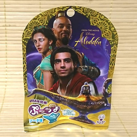 Puccho Mini Gummy Candy - Soda (Aladdin Version)