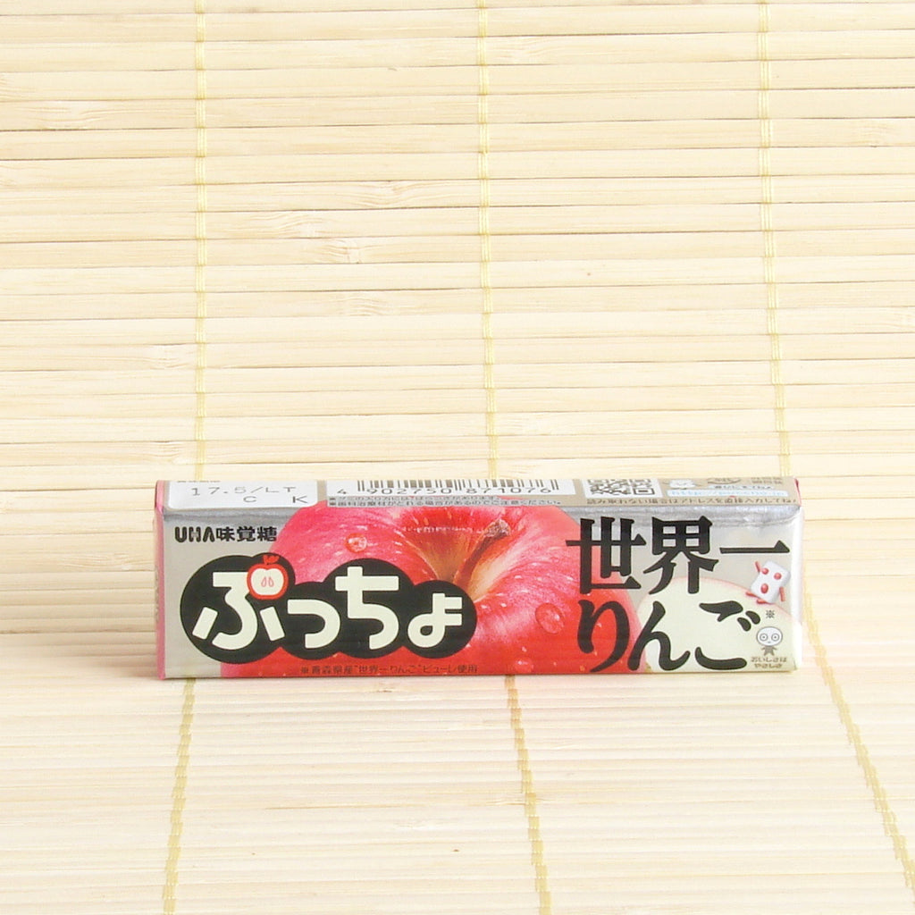 Puccho Soft Candy Chews - Apple