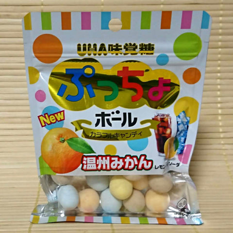 Puccho BALL Candy - Colorful Mix (w/ Orange)