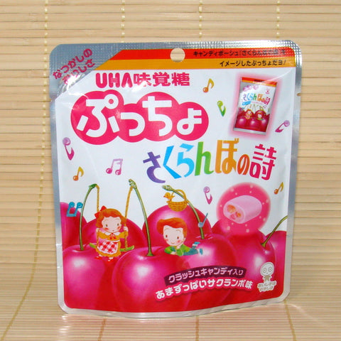 Puccho Soft Candy Chews - Cherry (Pouch)