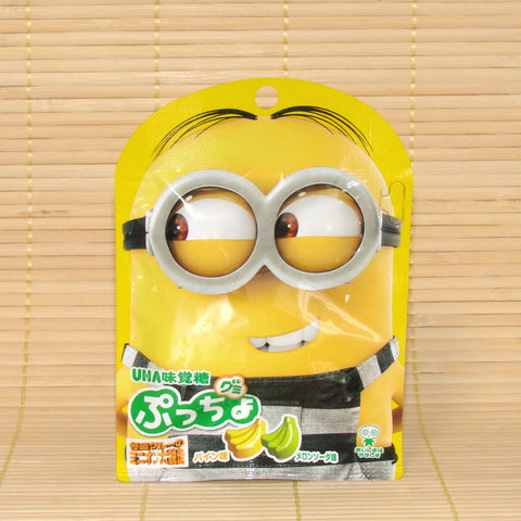 Puccho Gummy Candy - Minions Pineapple & Melon Soda