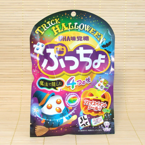 Puccho Soft Candy - HALLOWEEN 4 Flavor Mix