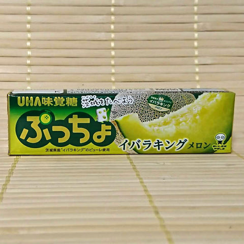 Puccho Soft Candy Chews - Ibara King Melon