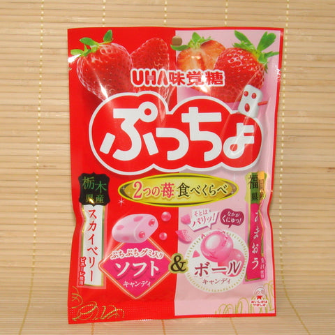 Puccho Soft & Ball Candy - Strawberry Mix Bag