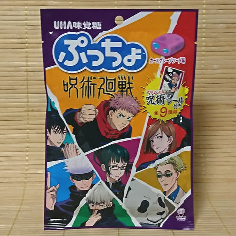 Puccho Candy - Jujutsu Kaisen Rich Grape