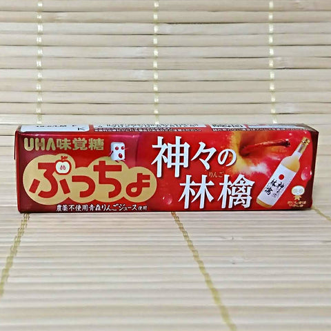 Puccho Soft Candy Chews - Kamigami Apple