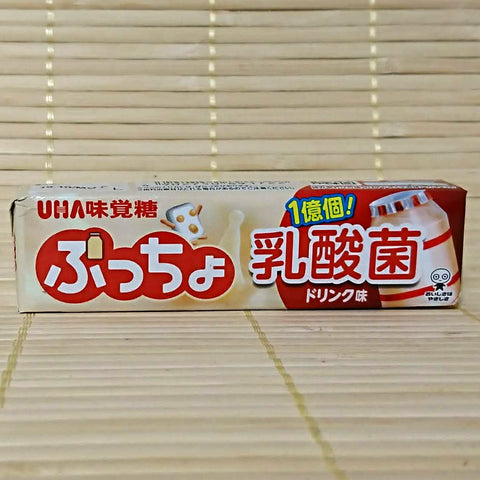 Puccho Soft Candy Chews - Nyusankin Yogurt Drink