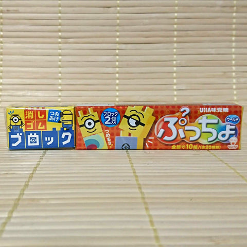 Puccho Soft Candy - Fruit Soda (w/ Minions Block)