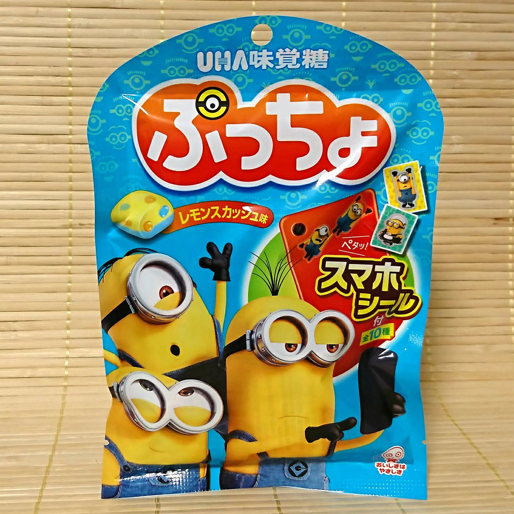 Puccho Soft Candy Chews - MINIONS Lemon Soda Pouch