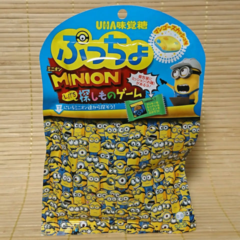 Puccho Soft Candy Chews - Minions Mango Soda