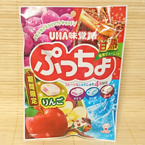 Puccho Soft Candy Chews - 4 Fruit Mix Bag (w/ Red Apple)