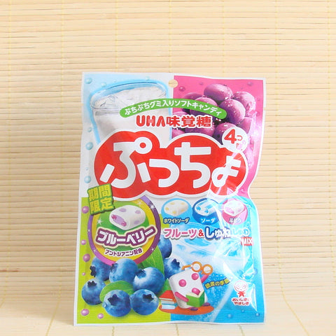 Puccho Soft Candy Chews - 4 Flavor Mix Bag (Blueberry)