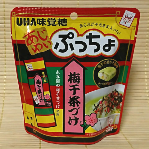 Puccho Soft Candy Chews - Ochazuke (Plum Green Tea)