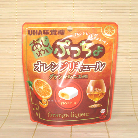 Puccho Soft Candy Chews (Pouch) - Orange Liqueur