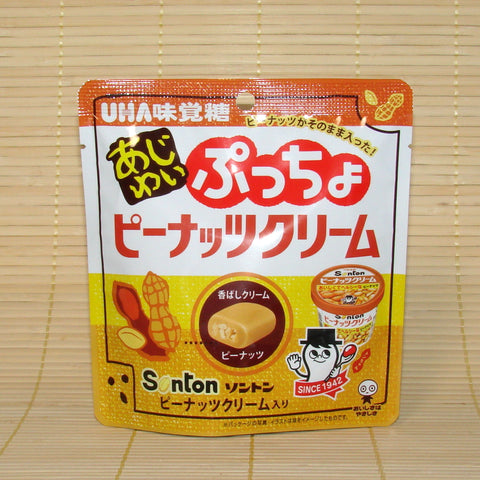 Puccho Soft Candy Chews (Pouch) - Peanut Cream