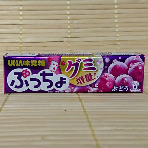 Puccho Soft Candy Chews - Red Grape