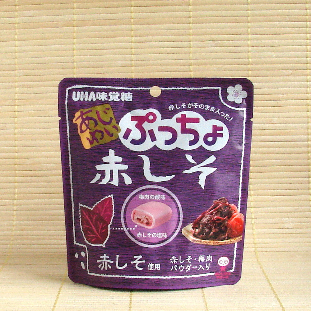 Puccho Soft Candy Chews - Red Shiso (Perilla) Pouch