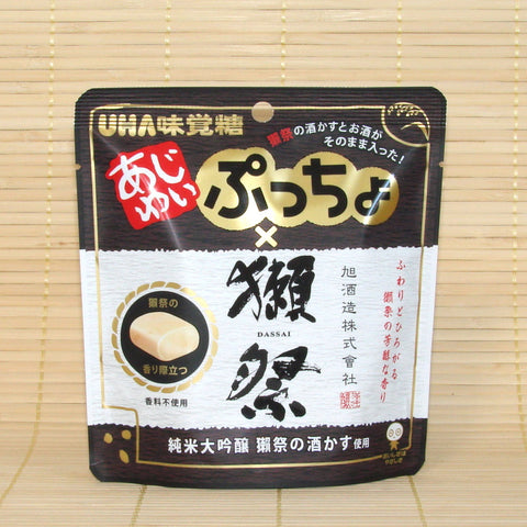 Puccho Soft Candy Chews - Dassai Japanese Sake